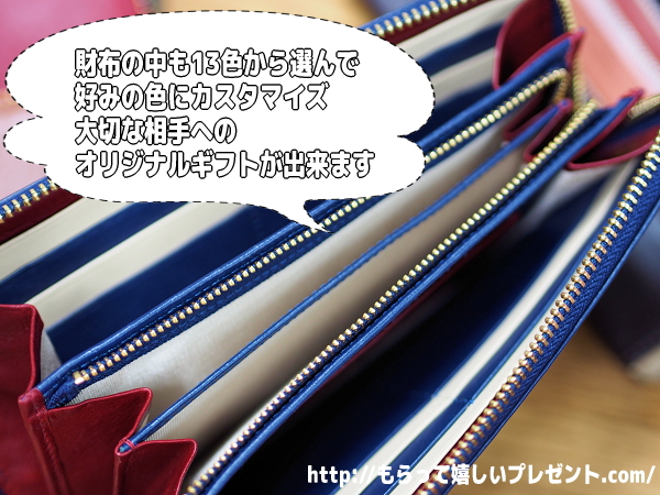 """オーダーメイド革製品""""JOGGO"""""""