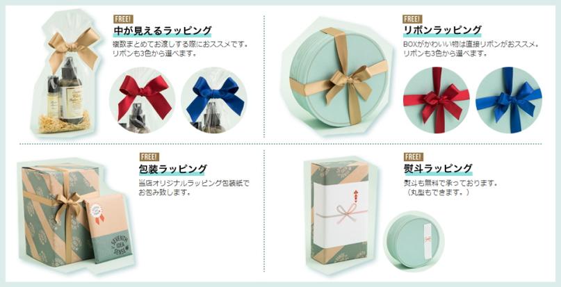 予算3,000円の女性がもらって嬉しいプレゼント