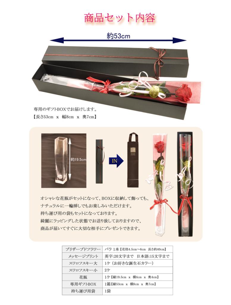 propose-02