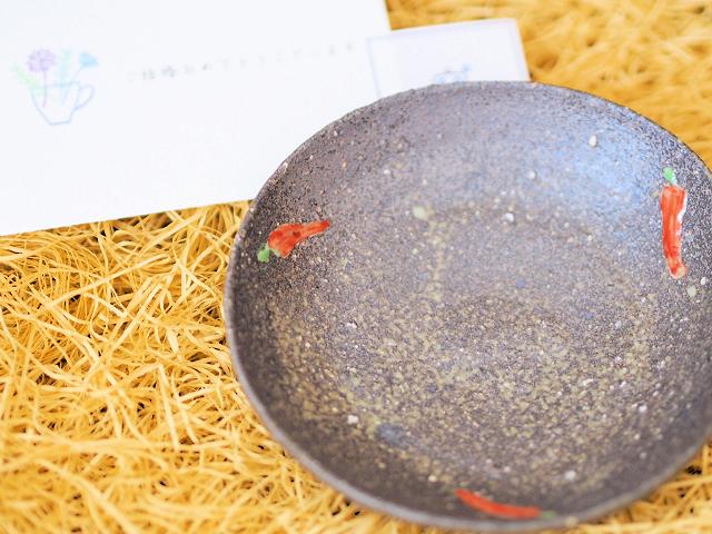 「ゆとりの空間」にんじん小皿