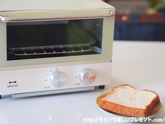 BRUNOダブルヒータートースター口コミ