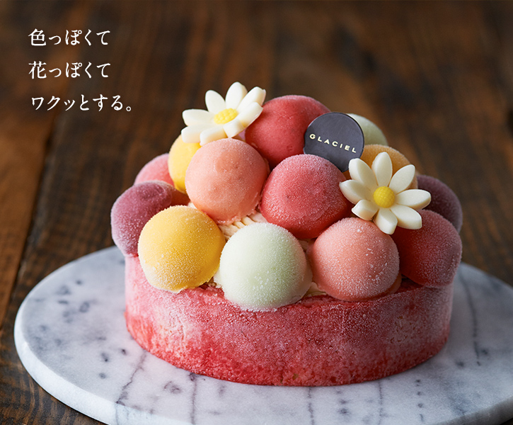 インスタ映えケーキ