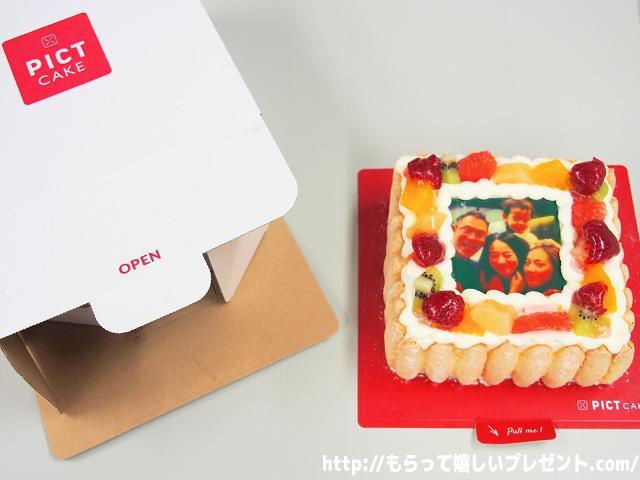 インスタ映えするバースデーケーキ