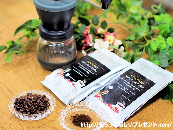 """もらって嬉しいコーヒーのプレゼント""""ジャコウネココーヒー""""の口コミ"""